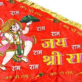 Shree Poojan HanumanJi Flag Triangle Outdoor Flag Flag (Cotton)